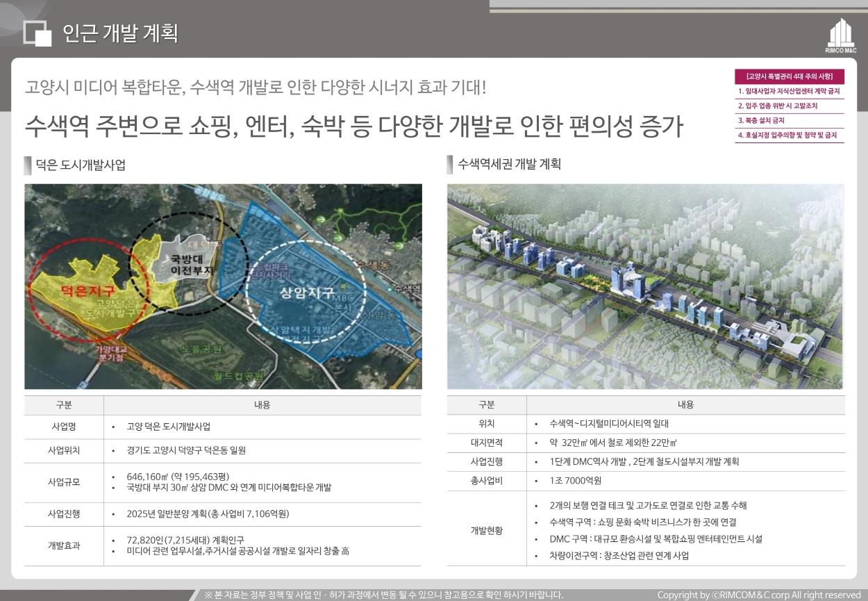 development-plan3