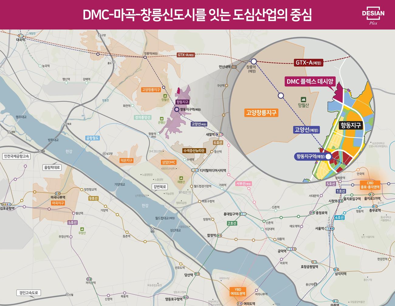DMC-플렉스-데시앙-메인1
