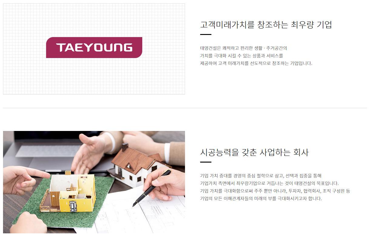 taeyoung